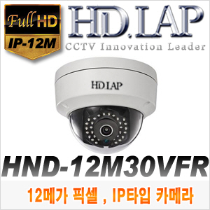 [IP-12M] [HD.LAP] HND-12M30VFR [전동2.8~12mm 30m IR]