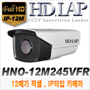 [IP-12M] [HD.LAP] HNO-12M245VFR [전동2.8~12mm 50m IR IP67]