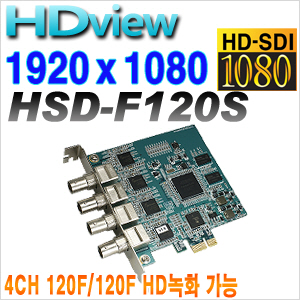 [HD-SDI] [HDview] HSD-F120S
