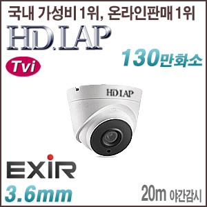 [TVi-1.3M] [HD.LAP] HTV-1102R [3.6mm 20m IR]