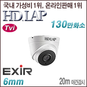 [TVi-1.3M] [HD.LAP] HTD-1102R [6mm 20m IR]