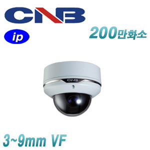 [IP-2M] [CNB] NVE5055MF