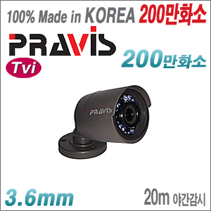 [TVi-2M] PRV-T2MBIR [3.6mm 20m IR IP66] [HD-Tvi 3.0]